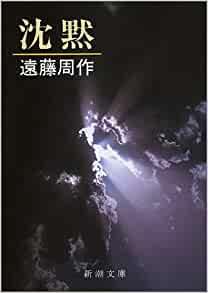 f:id:hoshishusaku:20200208073253j:plain
