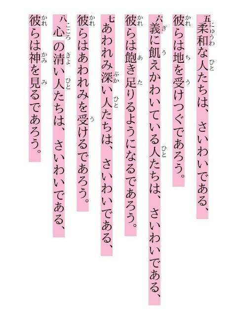 f:id:hoshishusaku:20200217040342j:image