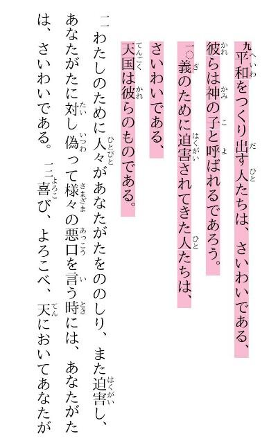 f:id:hoshishusaku:20200217040354j:image