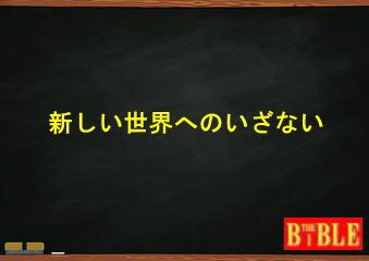 f:id:hoshishusaku:20200217051517j:plain