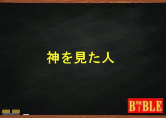 f:id:hoshishusaku:20200319053455j:plain