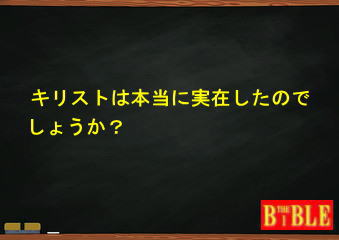 f:id:hoshishusaku:20200324052657j:plain