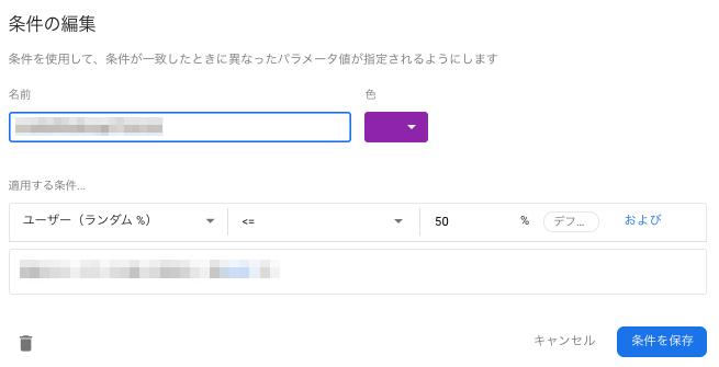 f:id:hoshitocat:20210709173518p:plain
