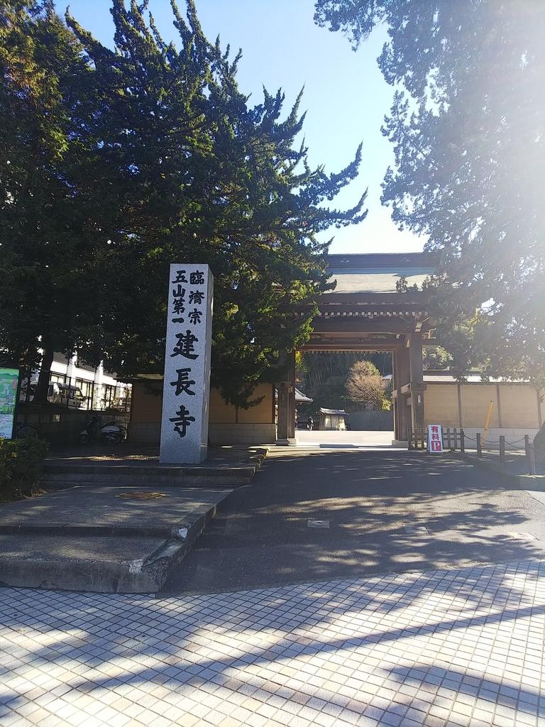 f:id:hoshitotsuki:20190118200306j:plain