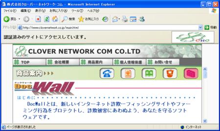 f:id:hoshizawa:20051024165840p:image