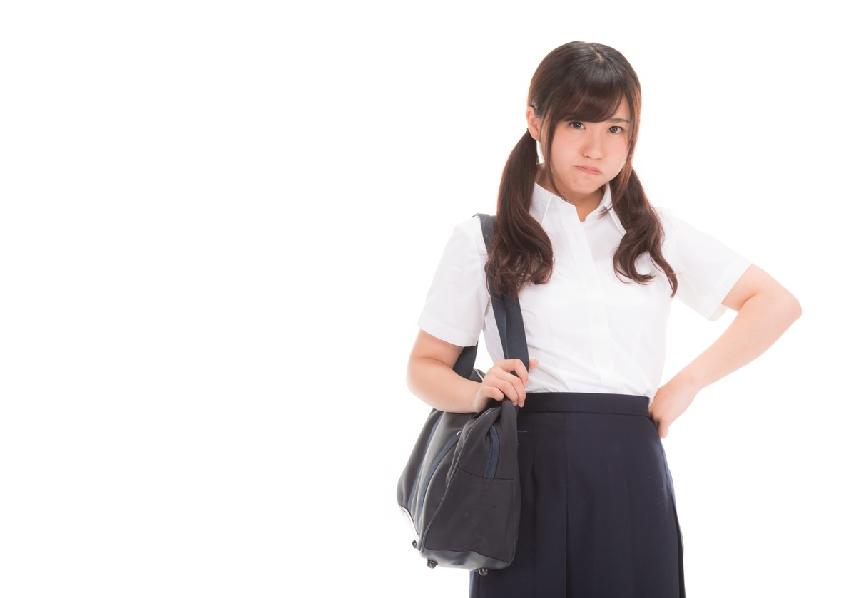 f:id:hoshizoranozomu:20190814213518j:plain