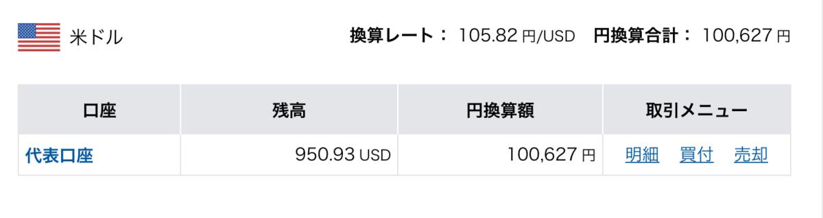f:id:hoshizoranozomu:20190814215801p:plain