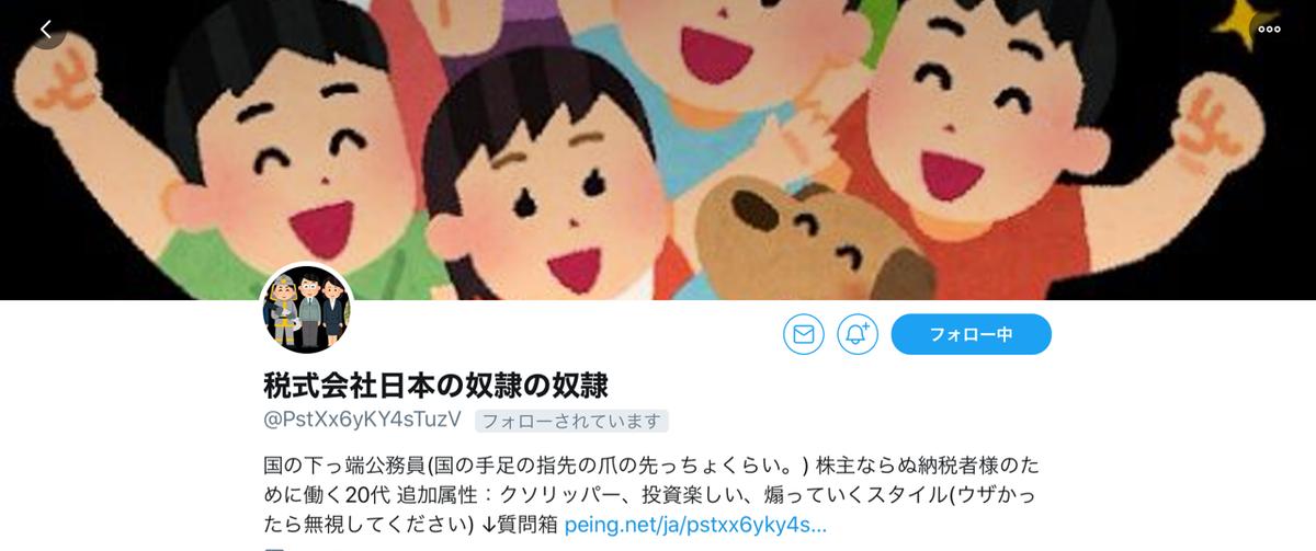 f:id:hoshizoranozomu:20191020154706p:plain