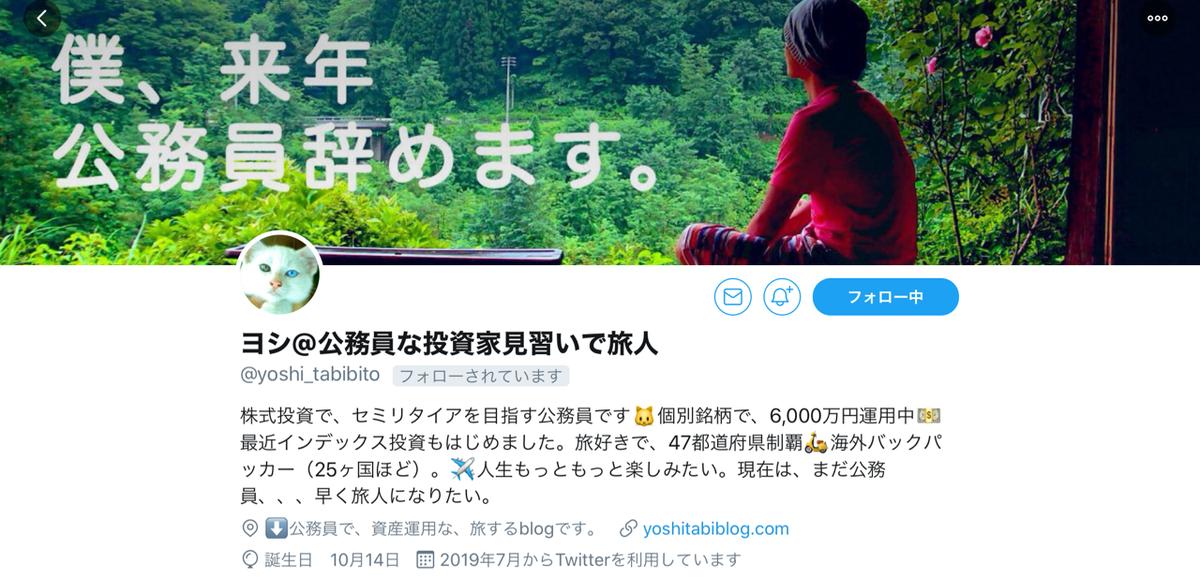 f:id:hoshizoranozomu:20191020155336p:plain