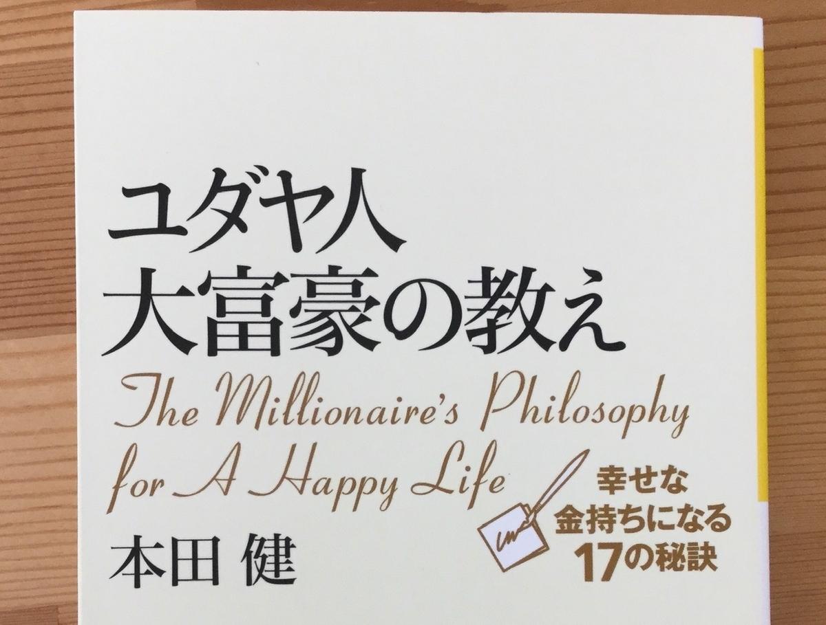 f:id:hoshizoranozomu:20191022134456j:plain