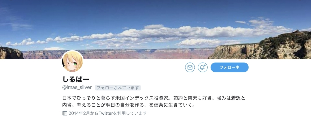 f:id:hoshizoranozomu:20191022135301j:plain
