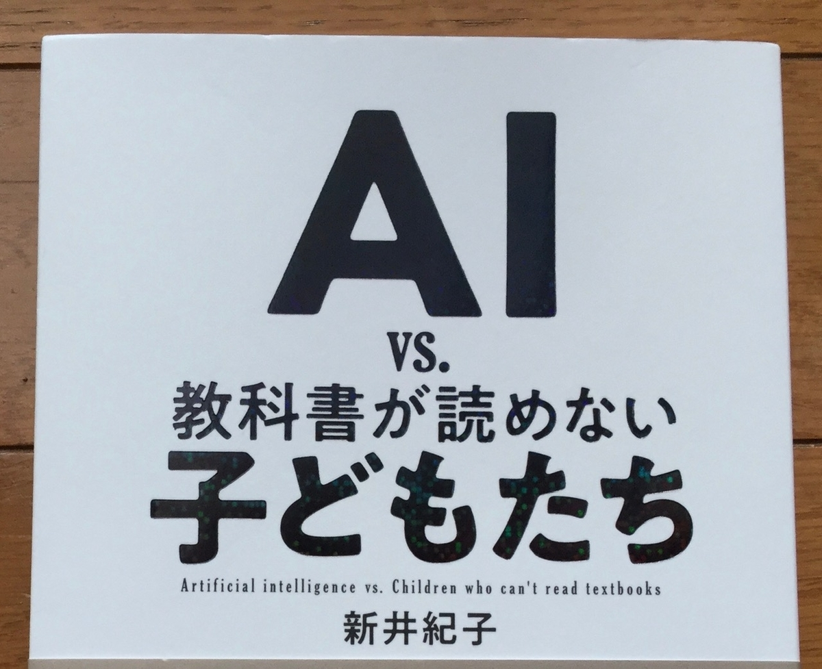 f:id:hoshizoranozomu:20191027205641j:plain