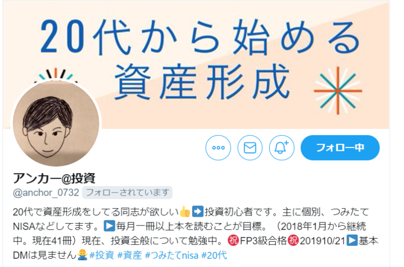 f:id:hoshizoranozomu:20191031221523p:plain