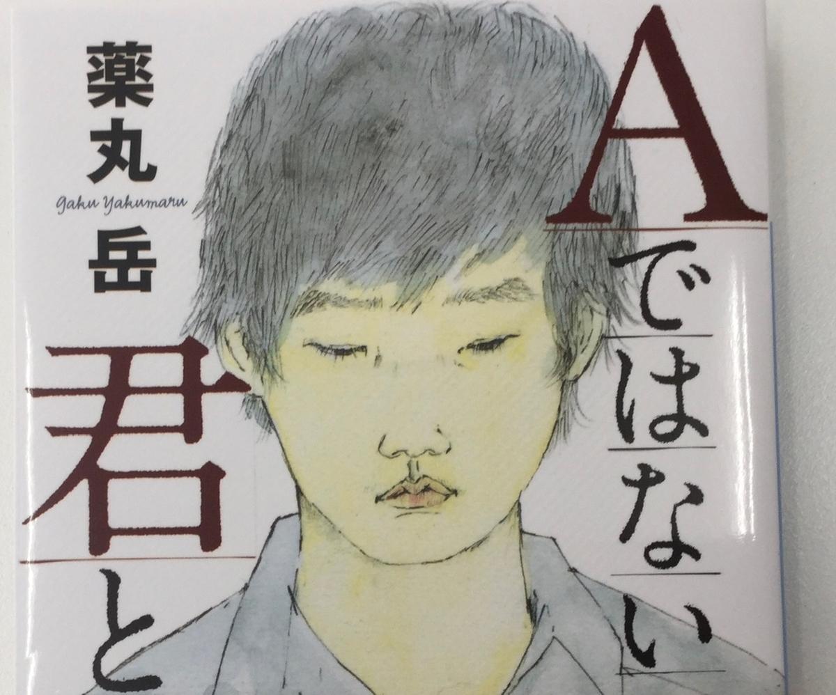 f:id:hoshizoranozomu:20191031222518j:plain