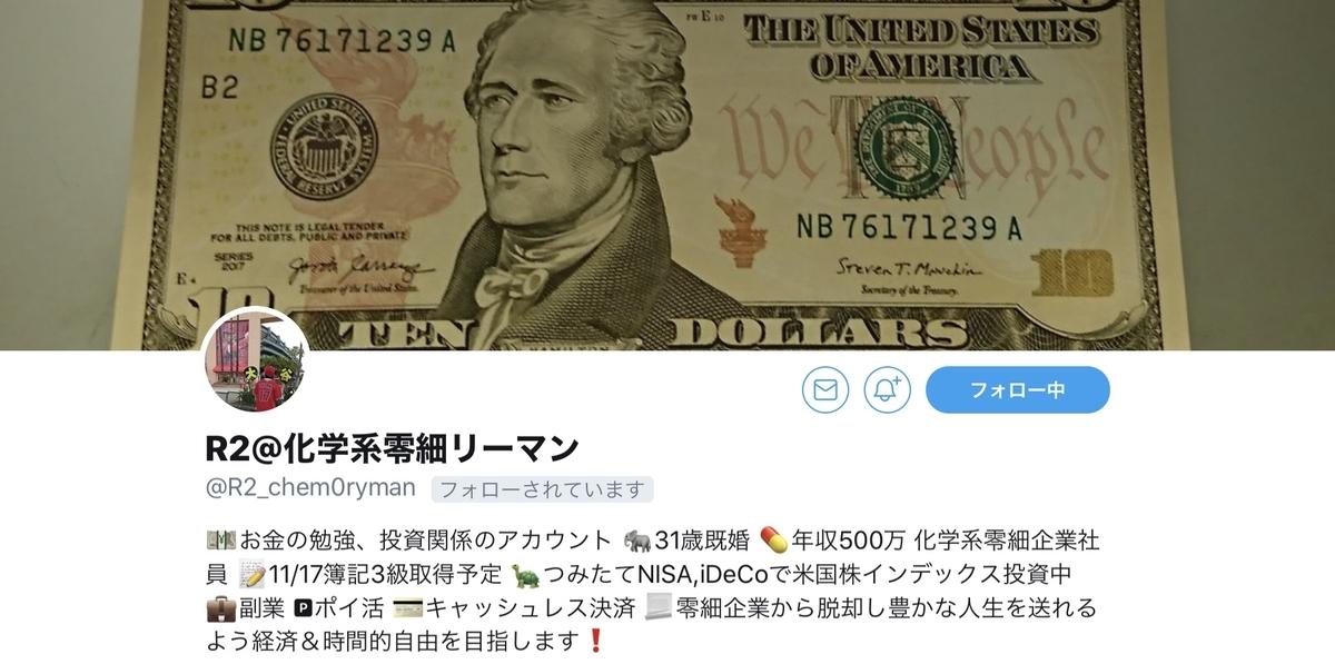 f:id:hoshizoranozomu:20191104203730j:plain