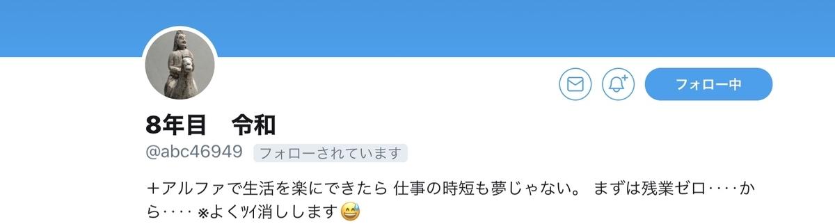 f:id:hoshizoranozomu:20191110105435j:plain