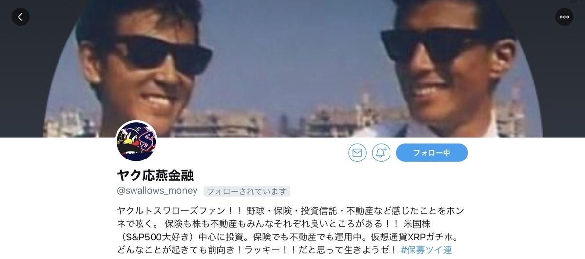 f:id:hoshizoranozomu:20191117103401j:plain