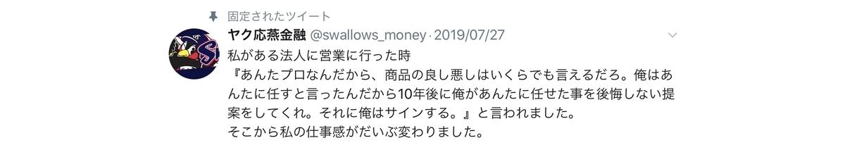 f:id:hoshizoranozomu:20191117103417j:plain