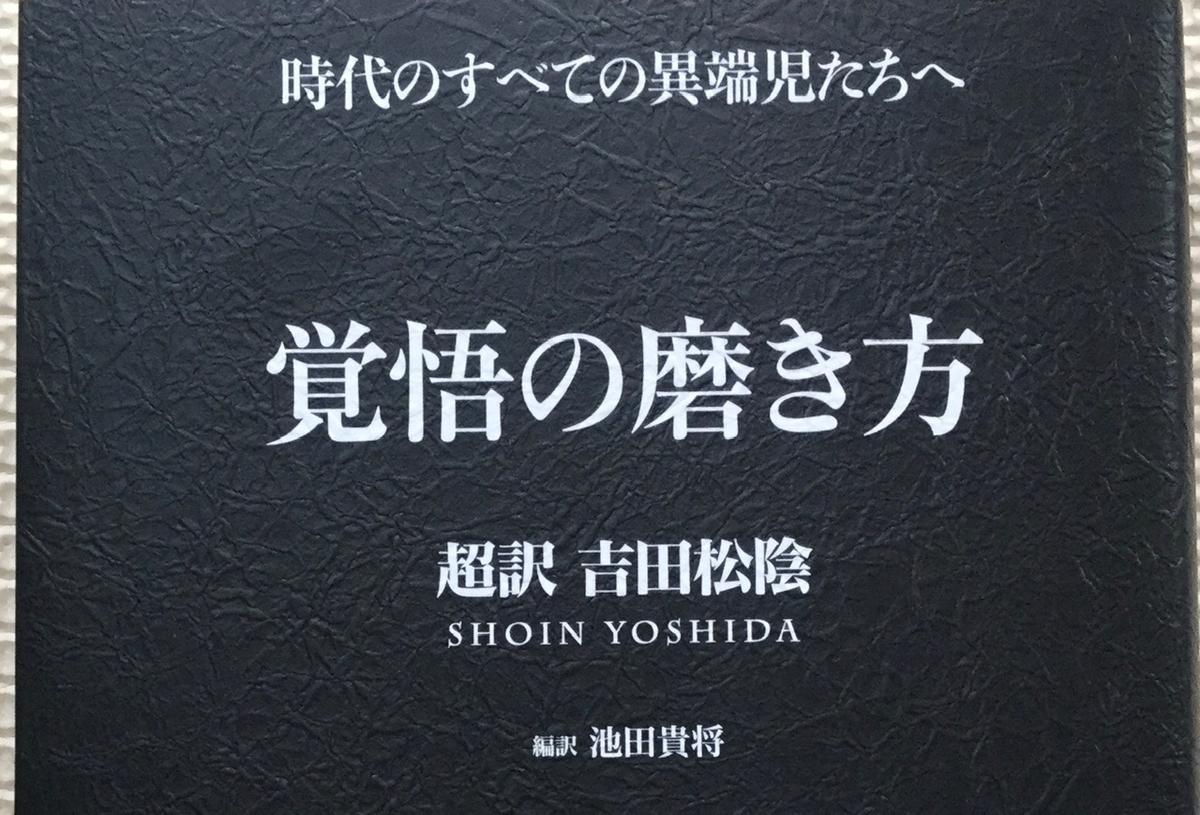 f:id:hoshizoranozomu:20191117105200j:plain