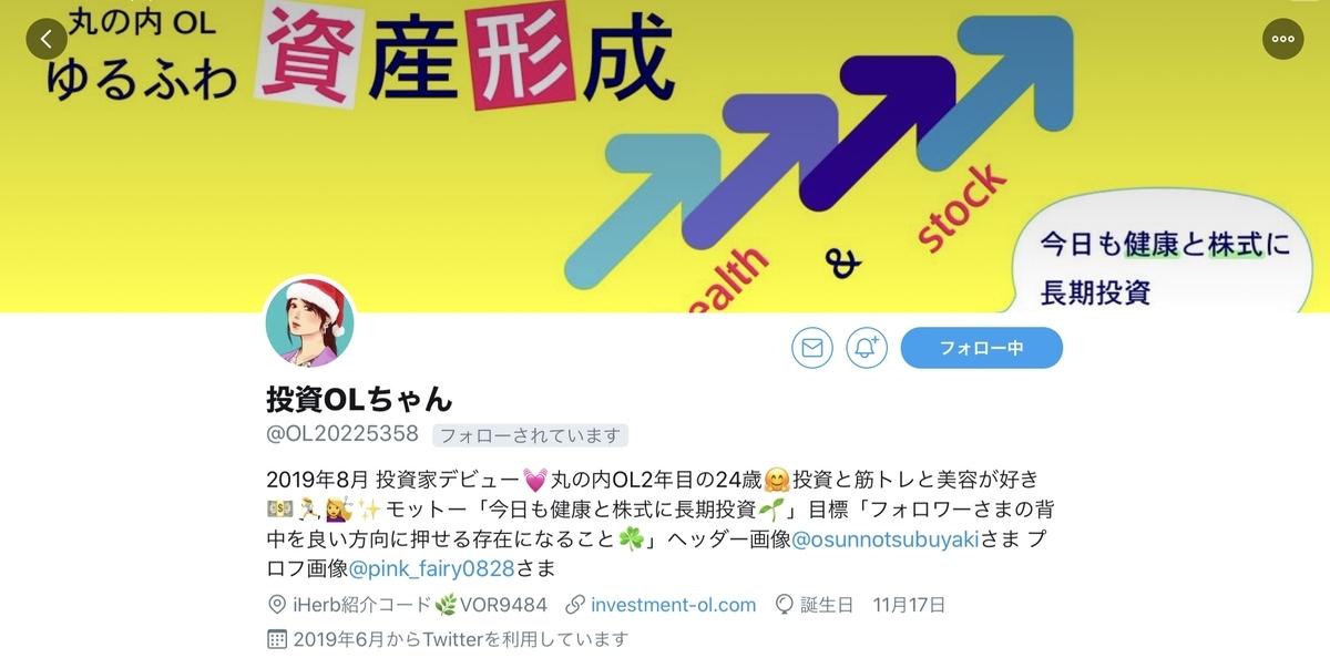 f:id:hoshizoranozomu:20191124110908j:plain
