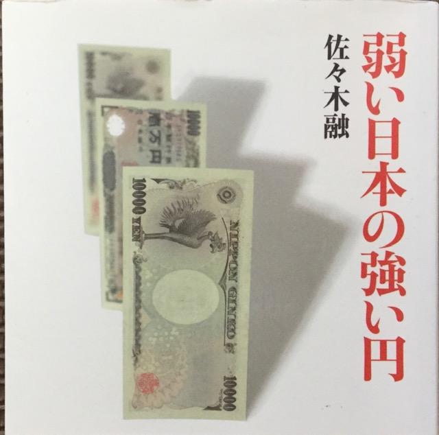f:id:hoshizoranozomu:20191124111603j:plain