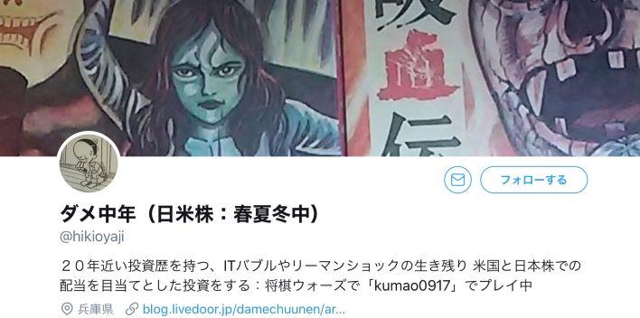 f:id:hoshizoranozomu:20200108210340j:plain