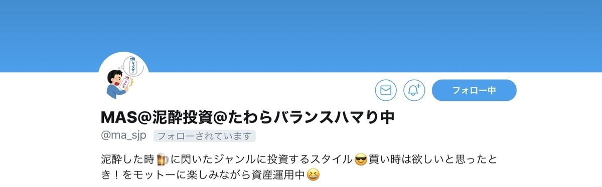 f:id:hoshizoranozomu:20200111140458j:plain