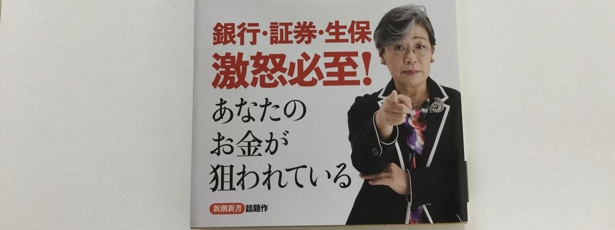 f:id:hoshizoranozomu:20200112162458j:plain