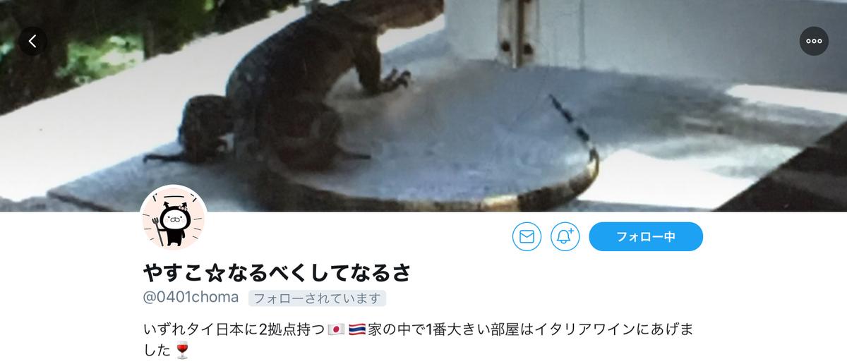 f:id:hoshizoranozomu:20200112162600j:plain