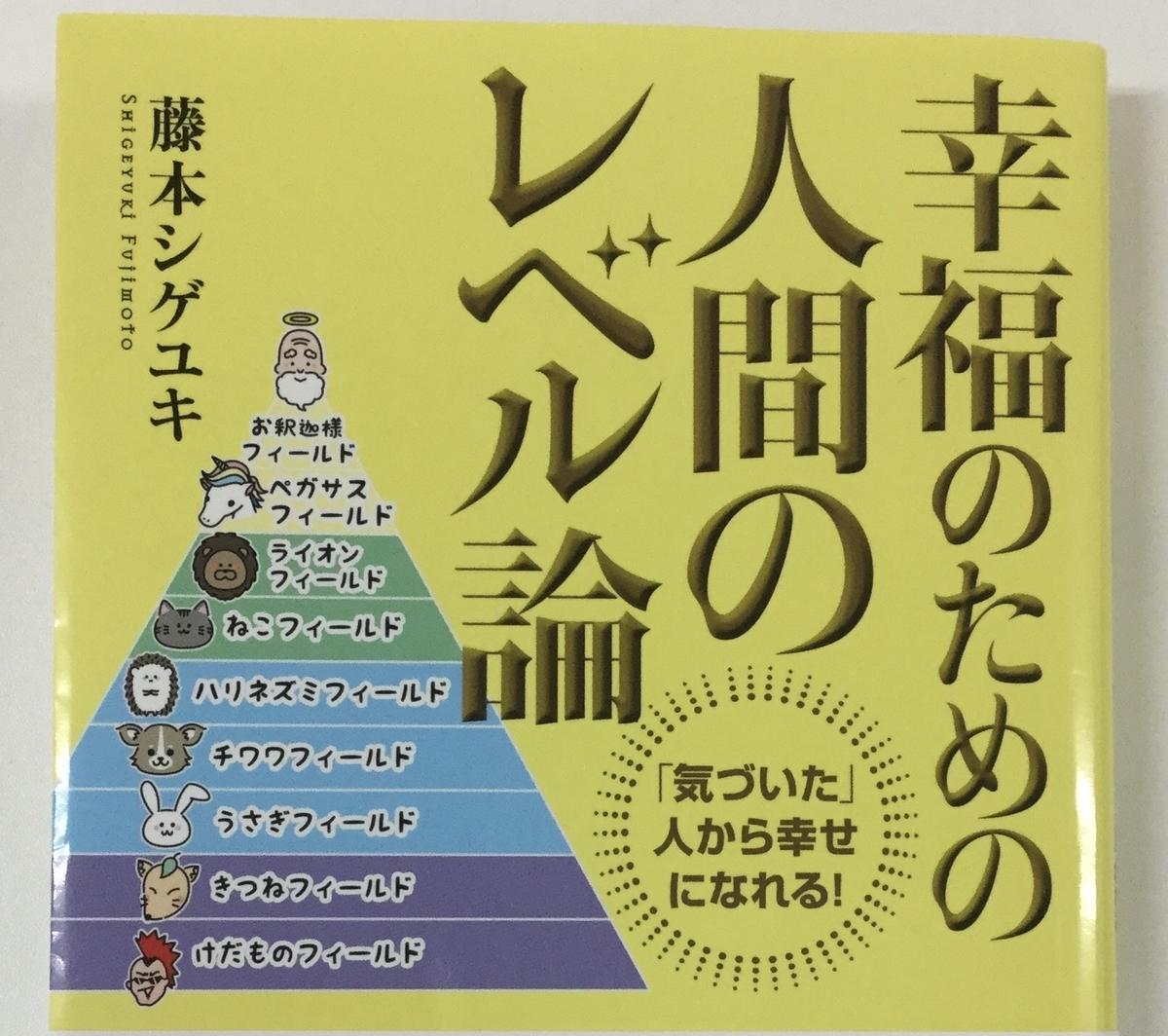 f:id:hoshizoranozomu:20200215172336j:plain
