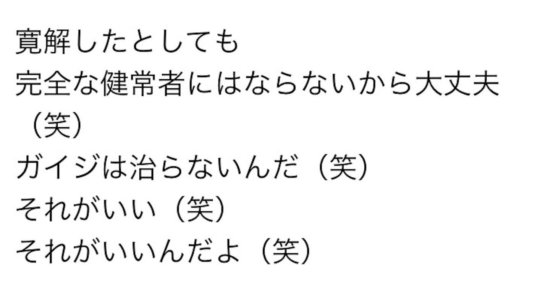 f:id:hoshizorayuko:20170614081325j:image