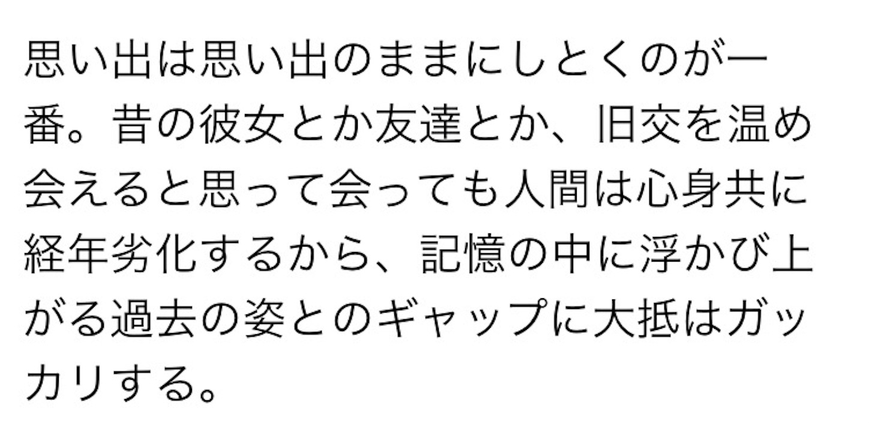 f:id:hoshizorayuko:20170614082445j:image
