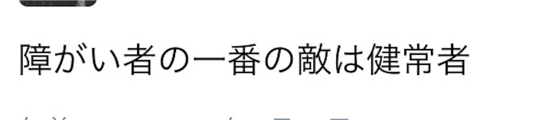 f:id:hoshizorayuko:20170615071339j:image