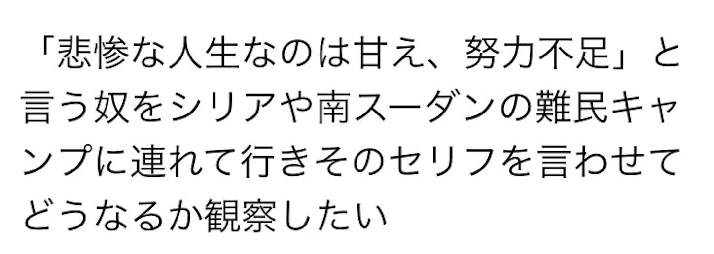 f:id:hoshizorayuko:20170617072720j:image