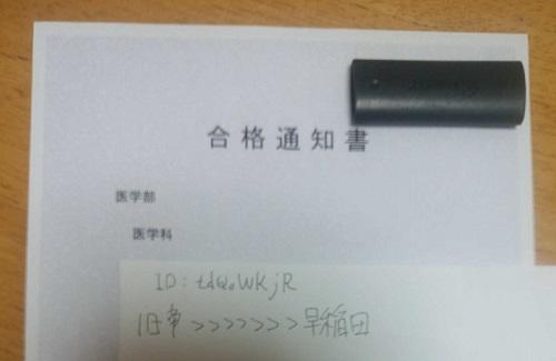 f:id:hoshizuka:20210218195535j:plain