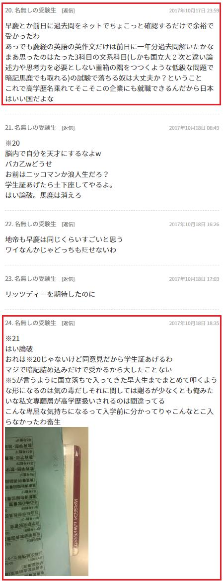 f:id:hoshizuka:20210218195549p:plain