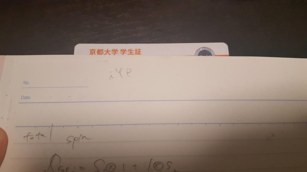 f:id:hoshizuka:20210221045521j:plain