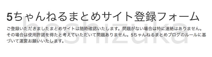 f:id:hoshizuka:20210222063627p:plain