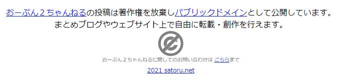 f:id:hoshizuka:20210222070749p:plain