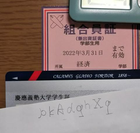 f:id:hoshizuka:20210227054054j:plain