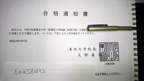 f:id:hoshizuka:20210227072319j:plain