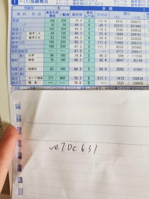 f:id:hoshizuka:20210302044257j:plain