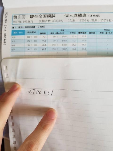 f:id:hoshizuka:20210302044335j:plain