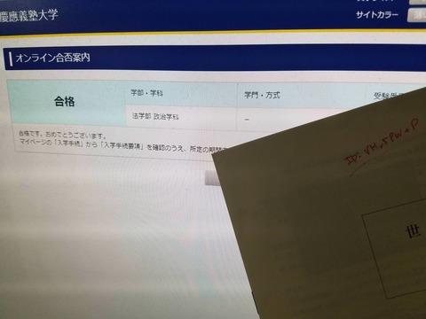 f:id:hoshizuka:20210303133417j:plain