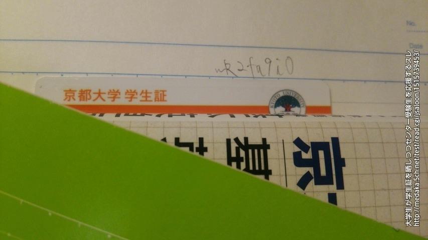 f:id:hoshizuka:20210305131800j:plain