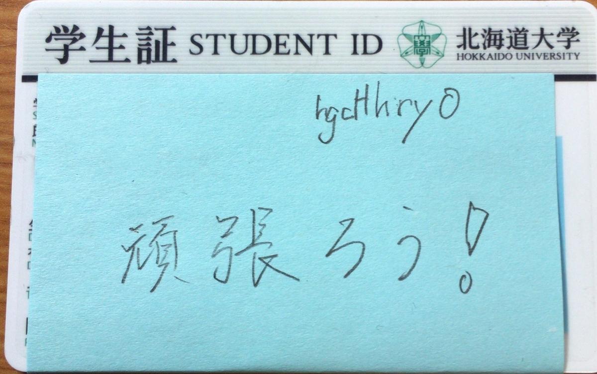 f:id:hoshizuka:20210305131958j:plain