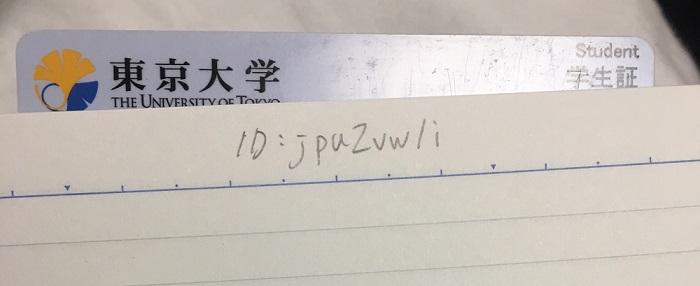 f:id:hoshizuka:20210305180248j:plain