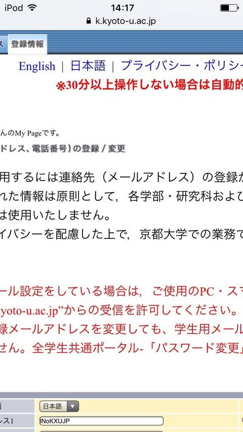 f:id:hoshizuka:20210306223908j:plain