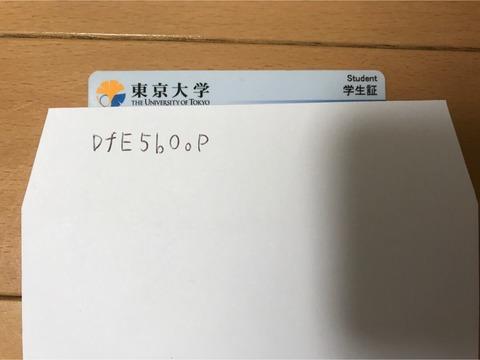 f:id:hoshizuka:20210307203711j:plain