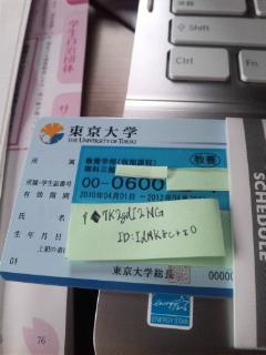 f:id:hoshizuka:20210307222321j:plain